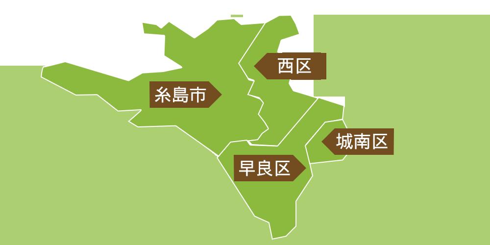 西福岡支部 エリアマップ